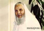 حضرت آیت ا ... العظمی محمد باقر حکمت نیا (ره)